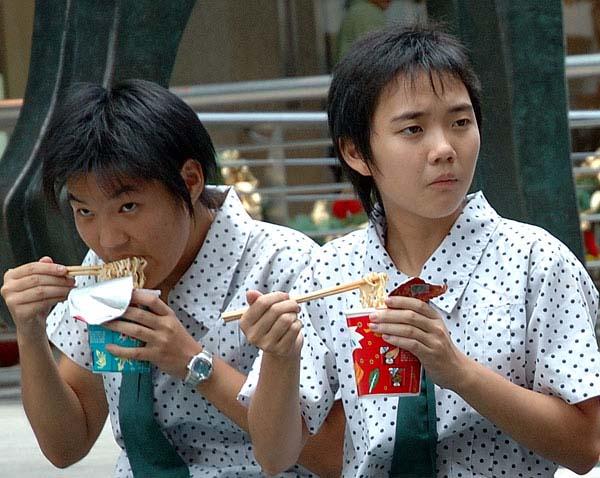 No-02 Popt Noodle Eaters.jpg